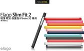 Elago Slim Fit 2 輕薄 眩彩 保護殼 iPhone 5C 專用 8色 公司貨 贈保護貼
