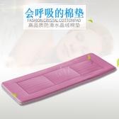 折疊床 靈鷹辦公室折疊床單人午休午睡床配套豪華水晶絨床墊床褥【快速出貨】