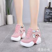 2019夏季新款網紗粉色休閒鞋女鞋內增高厚底運動女士坡跟鞋子CC4419『美鞋公社』