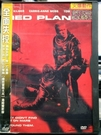 挖寶二手片-0B02-537-正版DVD-電影【全面失控】-方基墨 凱莉安摩絲 班傑明布萊特 湯姆賽斯摩(直購