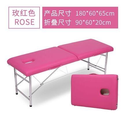 美容床 折疊 便攜式 原始點按摩床家用艾灸紋繡身推拿理療美容床手提 快速出貨