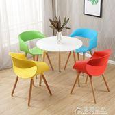 現代簡約伊姆斯椅北歐塑料休閒椅子家用洽談椅子創意靠背餐椅凳子花間公主igo