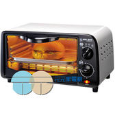 鍋寶 9L歐風15分鐘定時電烤箱 OV-0910