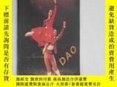 二手書博民逛書店舞蹈罕見1985年第2期Y19945