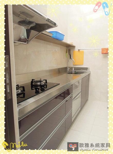 【 歐雅系統家具 】一字型廚具