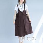 V領牛仔背帶連身裙 女夏季新款寬鬆大碼顯瘦前開叉胖MM減齡吊帶裙TT3061『科炫3c』