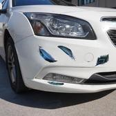 汽車劃痕遮擋車貼羽毛汽車貼紙個性車身保險杠劃痕貼花防水裝飾貼