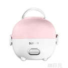 便當盒 蘇泊爾加熱飯盒保溫可插電熱飯帶飯桶神器上班族保溫桶飯盒 便攜 韓菲兒