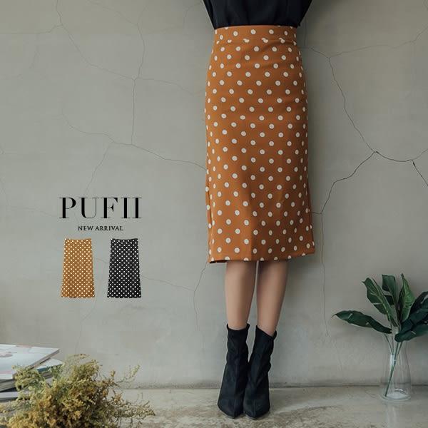 現貨 PUFII-中長裙 復古點點後開衩窄裙中長裙 2色-0927 秋【ZP15242】
