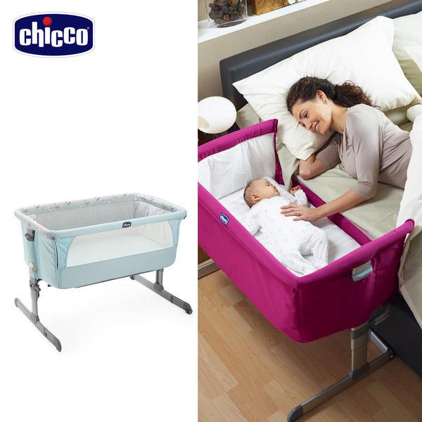 Next 2 Me多功能移動舒適嬰兒床-湖水藍