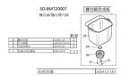 公司貨✿國際牌✿PANASONIC✿台灣松下✿SD-BMT2000T 製麵包機專用內鍋(完成組)