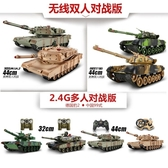 遙控坦克可發射充電動超大號對戰模型兒童越野車男孩金屬遙控汽車