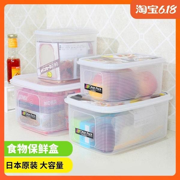尺寸超過45公分請下宅配日本進口SANKO大號保鮮盒冰箱收納盒塑料蔬菜干貨米桶帶蓋密封盒