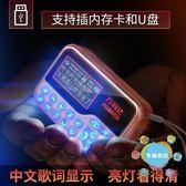 播放器Malata/萬利達 T01收音機老人迷你插卡音箱便攜式MP3播放器隨身聽