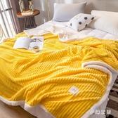 寶寶絨毛毯被子夏天毯子薄款夏季空調毯法蘭絨毛巾被午睡珊瑚絨 qf28531【夢幻家居】