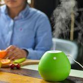 柚子迷你空氣香薰加濕器超聲波辦公室桌面小型家用臥室usb創意禮  韓慕精品