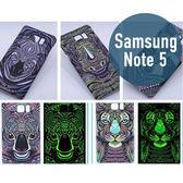 SAMSUNG 三星 Note 5 王者之風二代 夜光 PC 硬殼 手機套 手機殼 保護套 保護殼 外殼