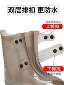 雨鞋女韓國可愛鞋套防水雨天加厚防滑耐磨底成人戶外下雨防雨鞋套 享購
