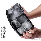 硅膠冰格冰盒冰塊模具帶蓋制冰器冰球模型【櫻田川島】