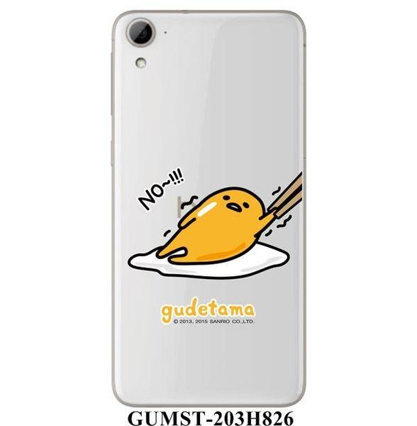 蛋黃哥 正版授權 HTC 826 -DIY 快速包膜 第2代