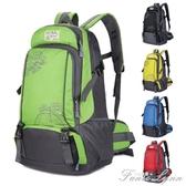 雙肩包男大容量旅行包背包戶外防水休閒電腦書包韓版女旅游登山包HM 范思蓮恩