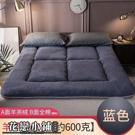 床墊 加厚1.5m單人雙人軟墊學生宿舍家用【三色可選舒適款6.5cm/雙面加厚款】 其他尺寸聯繫客服