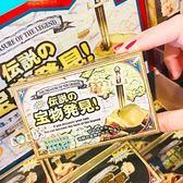 正版日本進口 NOL-傳說寶物趣味磚 (試試手氣 挖鑽石原石!!) 挖寶玩具 COCOS TJ010