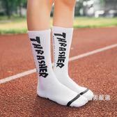 降價最後兩天-長筒襪黑白中長襪子男女生棉質大字母港風潮流高幫學院風原宿街頭歐美襪3雙