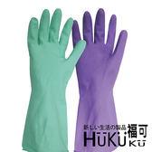 【HUKUKU福可】防滑家用手套 (M)|家務手套 媽媽手套 居家打掃