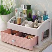 桌面梳妝臺化妝盒透明護膚品口紅盒抽屜式化妝品收納盒家用置物架  enjoy精品