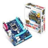 技嘉GIGABYTE GA-H61M-DS2 Intel®H61 晶片組 LGA1155插槽處理器 主機板