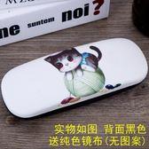 杯中小貓眼鏡盒男女款可愛韓國小清新學生近視創意個性動漫卡通 生日禮物 創意