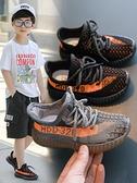 男童鞋子兒童運動鞋2021新款春秋季親子鞋椰子鞋透氣網面女童網鞋 幸福第一站