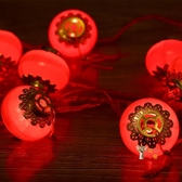 新年彩燈 中秋國慶2019新年春節中國結紅燈籠串燈閃燈掛件婚慶店慶裝飾彩燈T 3色