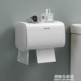 衛生紙架 衛生紙盒衛生間紙巾置物架廁所家用免打孔掛壁式創意抽紙盒捲紙筒 美物生活館
