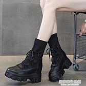 英倫風馬丁靴女秋冬款2020新款短靴瘦瘦靴厚底內增高靴9CM中筒靴  聖誕節免運