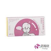 【花賜康】紫錐花保康康兒童護體飲