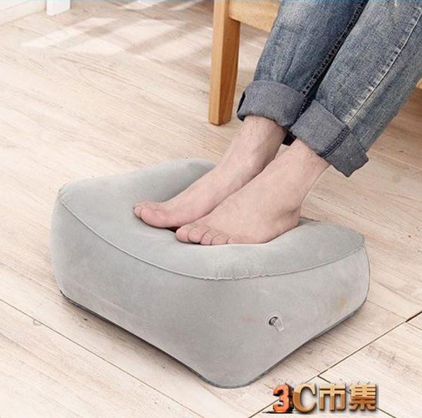 汽車充氣腳墊長途飛機旅行睡覺神器腿歇灰色飛機腳凳便攜足踏 全館免運