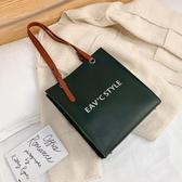 大包女2020新款包包女側背包大容量韓版手提托特包大學生上課包 韓國時尚週