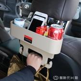 汽車收納盒座椅夾縫多功能車載水杯架椅背儲物箱袋車內置物盒用品 【雙十二慶典】