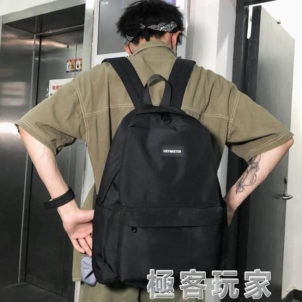 雙肩包男復古大容量簡約女高中學生書包時尚潮流純色帆布背包 極客玩家