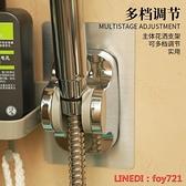 免打孔淋浴花灑支架帶置物架可調節浴室淋雨蓮蓬頭噴頭固定底座 交換禮物