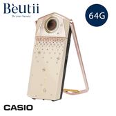 CASIO TR80 璀璨施華特仕版 公司貨  送手拿包+手鍊+64G+清潔組 自拍神器
