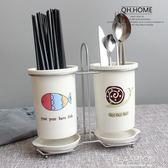 創意韓式雙筒陶瓷筷子筒防霉瀝水筷籠 筷子盒 筷子架 餐具籠·Ifashion
