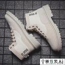 馬丁靴男帆布高筒鞋子男潮鞋2020秋季新款中筒百搭英倫風工裝靴子『極致男人』