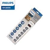 【飛利浦】Philips 一開六插 電源延長線 (PO003)