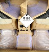 環保PVC汽車用塑料腳墊 轎車通用防水透明腳墊 塑膠橡膠乳膠腳墊【限時八八折】