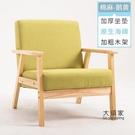 卡座沙發 辦公室洽談桌椅組合簡約休閒雙人卡座甜品奶茶店西餐咖啡廳布沙發T