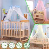 嬰兒床蚊帳帶支架嬰兒床上蚊帳寶寶蚊帳兒童床蚊帳少年床蚊帳通用  糖糖日系森女屋