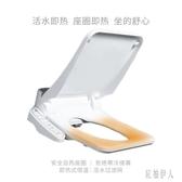 方形全自動日本加熱通用潔身器即熱式家用電動方型智能馬桶蓋 PA2901『紅袖伊人』